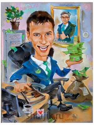 Счастье финансиста
