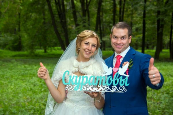шарж, свадьба