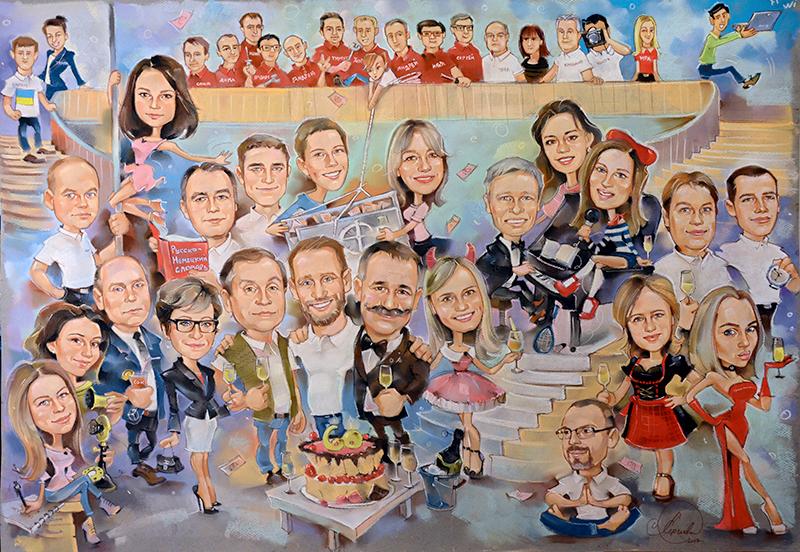 групповой шарж, групповой портрет, шарж на заказ, шарж москва, шарж питер