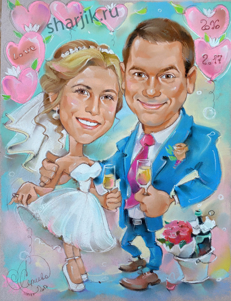 шарж, свадьба, любовь, подарок, шарж пастелью