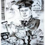 23 февраля портрет мужчине, подарок, заказать шарж