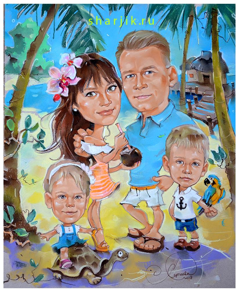 семья, любовь, шаржик ру, шаржи сергеевой, семейный шарж