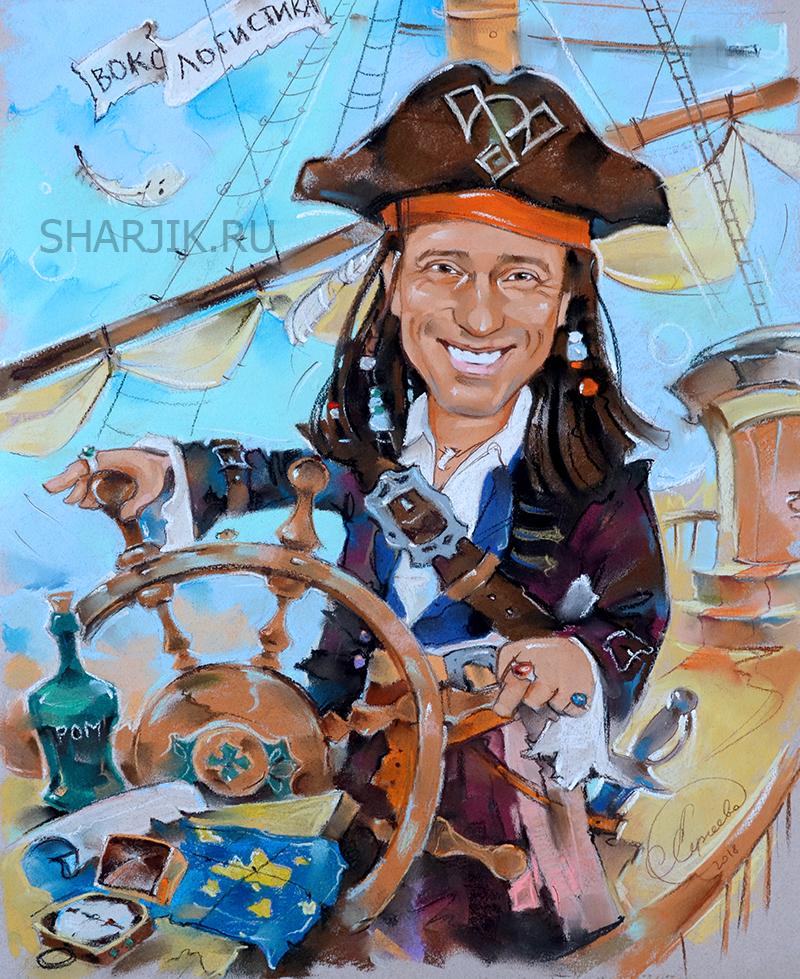 Шарж, шарж на заказ, шарж Джек Воробей, шаржик, шаржи Сергеевой, шаржист Александра Сергеева, шарж пастелью, шарж пиратский, пираты шарж